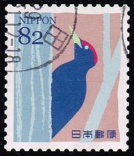 Buy Japan **U-Pick** Stamp Stop Box #156 Item 12 |USS156-12XFS