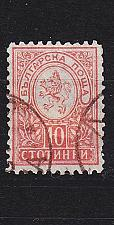 Buy BULGARIEN BULGARIA [1889] MiNr 0032 D ( O/used )