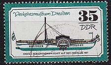 Buy GERMANY DDR [1977] MiNr 2258 ( OO/used ) Verkehr