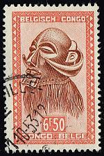 Buy Belgian Congo #251 Mbowa Executioner Mask; Used (4Stars) |BCO251-01XRS