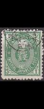 Buy JAPAN [1883] MiNr 0057 ( O/used )
