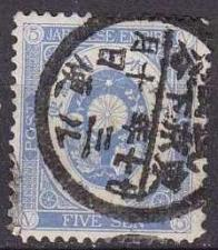Buy JAPAN [1883] MiNr 0059 ( O/used )