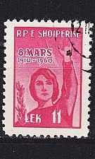 Buy ALBANIEN ALBANIA [1960] MiNr 0592 ( O/used )