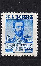 Buy ALBANIEN ALBANIA [1960] MiNr 0601 ( **/mnh )
