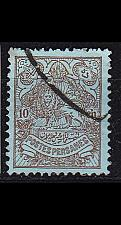 Buy PERSIEN PERSIA PERSE [1907] MiNr 0238 ( O/used )