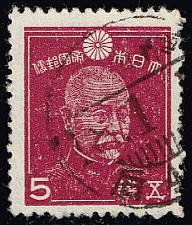 Buy Japan #331 Adm. Heihachiro Togo; Used (2Stars) |JPN0331-04XRS