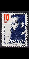 Buy ISRAEL [1986] MiNr 1020 ( O/used )