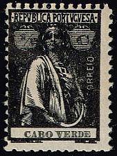 Buy Cape Verde #174 Ceres; Unused (1Stars) |CPV0174-02XRS