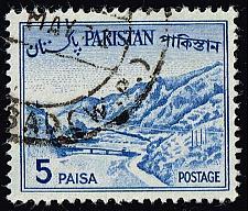 Buy Pakistan #132b Kyber Pass; Used (2Stars) |PAK0132b-14XVA