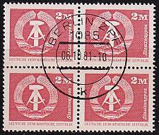 Buy GERMANY DDR [1980] MiNr 2550 4er ( O/used )