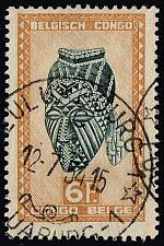 Buy Belgian Congo **U-Pick** Stamp Stop Box #155 Item 43 |USS155-43XRS