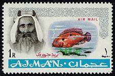 Buy Ajman #C6 Jewelfish; Unused (2Stars) |AJMC06-01XRS