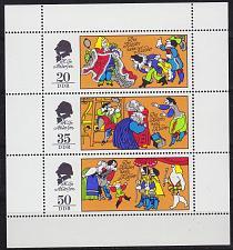 Buy GERMANY DDR [1975] MiNr 2096-98 KB ( **/mnh )