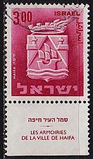 Buy ISRAEL [1965] MiNr 0339 Tab ( O/used )