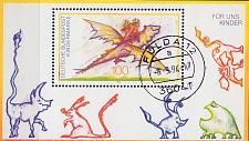 Buy GERMANY BUND [1994] MiNr 1754 Block 30 ( O/used )