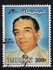 Buy LIBANON LEBANON LIBAN [1981] MiNr 1301 ( O/used )