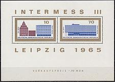 Buy GERMANY DDR [1965] MiNr 1126 Block 23 ( **/mnh ) Bauwerke