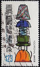 Buy HONGKONG HONG KONG [1991] MiNr 0613 ( O/used )