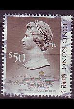 Buy HONGKONG HONG KONG [1987] MiNr 0521 III 1989 ( O/used )