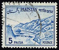 Buy Pakistan #132b Kyber Pass; Used (3Stars) |PAK0132b-10XVA
