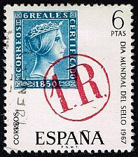 Buy Spain **U-Pick** Stamp Stop Box #158 Item 21 |USS158-21