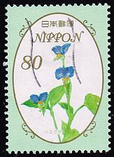 Buy Japan #3589 Asiatic Dayflowers; Used (4Stars) |JPN3589-04XFS