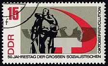 Buy Germany DDR **U-Pick** Stamp Stop Box #159 Item 62 |USS159-62