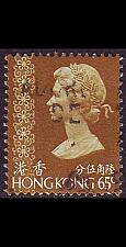 Buy HONGKONG HONG KONG [1975] MiNr 0302 Y v ( O/used )