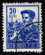 Buy Romania **U-Pick** Stamp Stop Box #147 Item 53 |USS147-53XVA