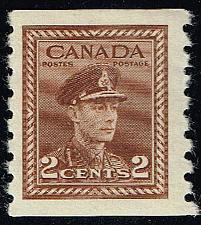 Buy Canada #264 King George VI; Unused (4Stars) |CAN0264-01XRP
