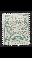 Buy TÜRKEI TURKEY [1890] MiNr 0059 A ( */mh )