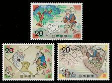 Buy Japan #1152-1154 Hanasaka-Jijii Set of 3; MNH (4Stars) |JPN1154set-03XVA