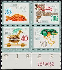 Buy GERMANY DDR [1981] MiNr 2661 ex ( **/mnh ) [01]