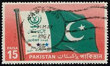 Buy Pakistan **U-Pick** Stamp Stop Box #154 Item 61 |USS154-61XVA