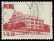 Buy Peru **U-Pick** Stamp Stop Box #158 Item 81 |USS158-81