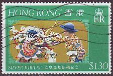 Buy HONGKONG HONG KONG [1977] MiNr 0332 ( O/used )