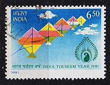 Buy INDIEN INDIA [1991] MiNr 1332 ( O/used )