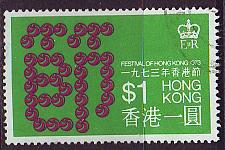 Buy HONGKONG HONG KONG [1973] MiNr 0286 ( O/used )