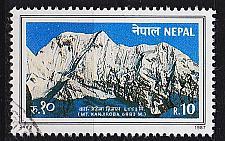 Buy NEPAL [1987] MiNr 0486 ( O/used ) Landschaft