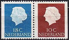 Buy NIEDERLANDE NETHERLANDS [ZusammenDr] W 4 ( O/used )