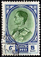 Buy THAILAND [1961] MiNr 0370 ( O/used )