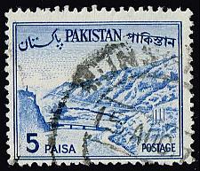 Buy Pakistan #132b Kyber Pass; Used (2Stars) |PAK0132b-12XVA