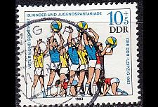 Buy GERMANY DDR [1983] MiNr 2814 ( OO/used )