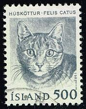 Buy Iceland #558 Cat; Used (4Stars) |ICE0558-23