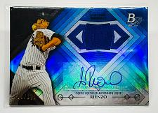 Buy ANDRE RIENZO WHITE SOX AUTOGRAPHED 2014 BOWMAN PLATINUM JERSEY REFRACTOR /199