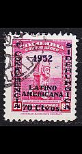 Buy KOLUMBIEN COLOMBIA [1952] MiNr 0647 ( O/used )