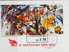 Buy GERMANY DDR [1981] MiNr 2599 Block 63 ( OO/used )