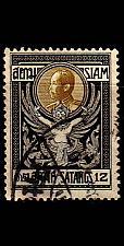 Buy THAILAND [1910] MiNr 0097 ( O/used )