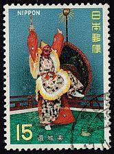 Buy Japan **U-Pick** Stamp Stop Box #155 Item 33 |USS155-33XFS