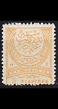 Buy TÜRKEI TURKEY [1888] MiNr 0057 ( */mh )